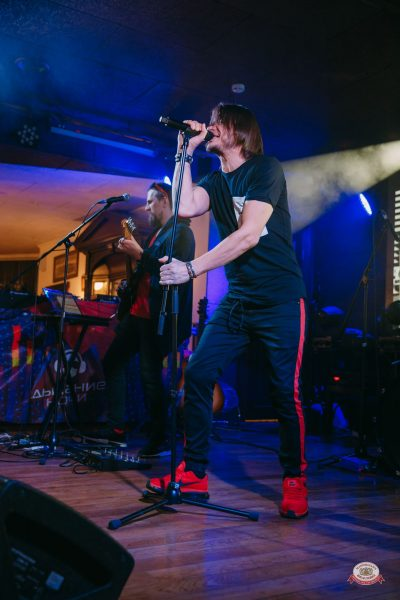 «Вечеринка Ретро FM», 24 ноября 2018 - Ресторан «Максимилианс» Красноярск - 0024