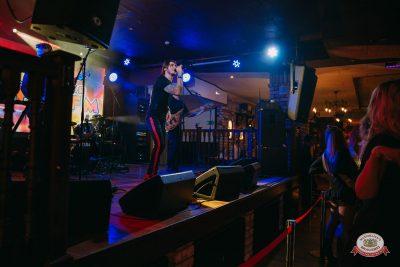 «Вечеринка Ретро FM», 24 ноября 2018 - Ресторан «Максимилианс» Красноярск - 0026