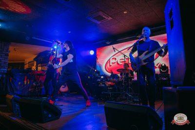 «Вечеринка Ретро FM», 24 ноября 2018 - Ресторан «Максимилианс» Красноярск - 0027