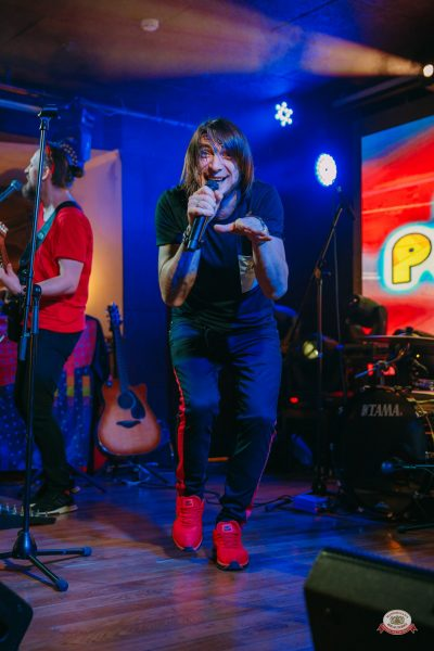 «Вечеринка Ретро FM», 24 ноября 2018 - Ресторан «Максимилианс» Красноярск - 0029