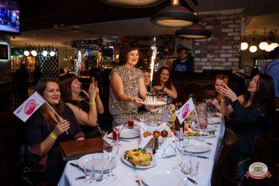 «Вечеринка Ретро FM», 24 ноября 2018 - Ресторан «Максимилианс» Красноярск - 0031