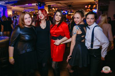 «Вечеринка Ретро FM», 24 ноября 2018 - Ресторан «Максимилианс» Красноярск - 0032