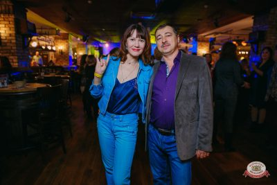 «Вечеринка Ретро FM», 24 ноября 2018 - Ресторан «Максимилианс» Красноярск - 0033