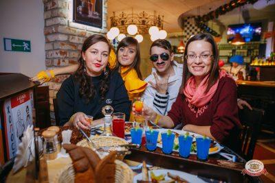 «Вечеринка Ретро FM», 24 ноября 2018 - Ресторан «Максимилианс» Красноярск - 0038