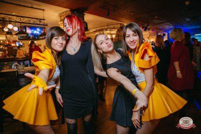 «Вечеринка Ретро FM», 24 ноября 2018 - Ресторан «Максимилианс» Красноярск - 0040