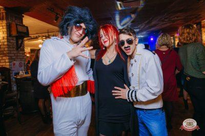 «Вечеринка Ретро FM», 24 ноября 2018 - Ресторан «Максимилианс» Красноярск - 0041