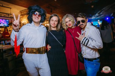 «Вечеринка Ретро FM», 24 ноября 2018 - Ресторан «Максимилианс» Красноярск - 0042