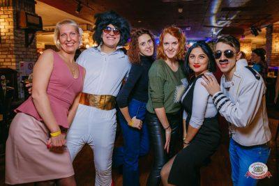 «Вечеринка Ретро FM», 24 ноября 2018 - Ресторан «Максимилианс» Красноярск - 0043