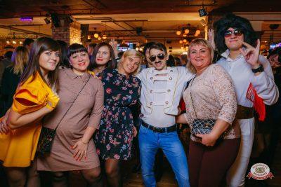 «Вечеринка Ретро FM», 24 ноября 2018 - Ресторан «Максимилианс» Красноярск - 0044