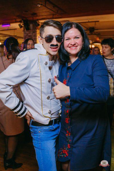 «Вечеринка Ретро FM», 24 ноября 2018 - Ресторан «Максимилианс» Красноярск - 0045
