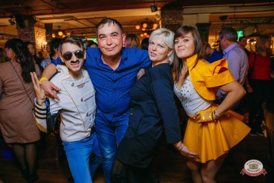 «Вечеринка Ретро FM», 24 ноября 2018 - Ресторан «Максимилианс» Красноярск - 0047