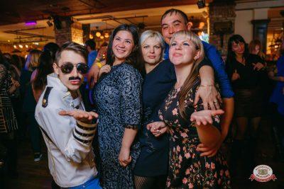 «Вечеринка Ретро FM», 24 ноября 2018 - Ресторан «Максимилианс» Красноярск - 0048