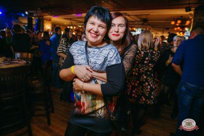 «Вечеринка Ретро FM», 24 ноября 2018 - Ресторан «Максимилианс» Красноярск - 0049