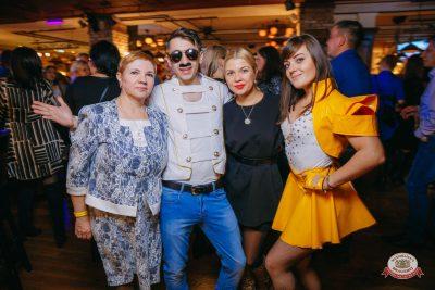 «Вечеринка Ретро FM», 24 ноября 2018 - Ресторан «Максимилианс» Красноярск - 0050