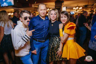 «Вечеринка Ретро FM», 24 ноября 2018 - Ресторан «Максимилианс» Красноярск - 0051