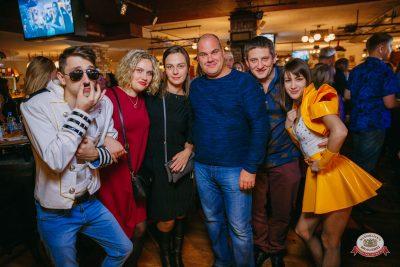 «Вечеринка Ретро FM», 24 ноября 2018 - Ресторан «Максимилианс» Красноярск - 0052