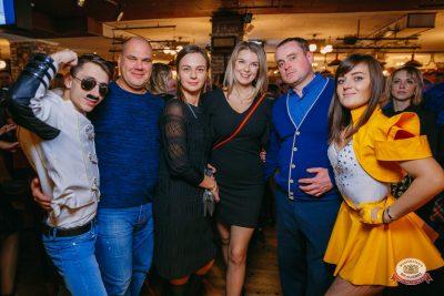«Вечеринка Ретро FM», 24 ноября 2018 - Ресторан «Максимилианс» Красноярск - 0054