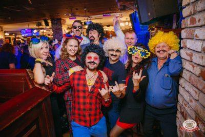 «Вечеринка Ретро FM», 24 ноября 2018 - Ресторан «Максимилианс» Красноярск - 0055