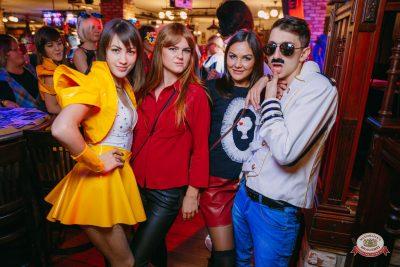«Вечеринка Ретро FM», 24 ноября 2018 - Ресторан «Максимилианс» Красноярск - 0056