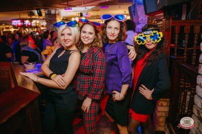 «Вечеринка Ретро FM», 24 ноября 2018 - Ресторан «Максимилианс» Красноярск - 0058