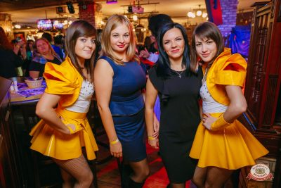 «Вечеринка Ретро FM», 24 ноября 2018 - Ресторан «Максимилианс» Красноярск - 0059