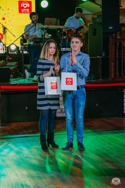 День рождения Love Радио, 1 декабря 2018 - Ресторан «Максимилианс» Красноярск - 26