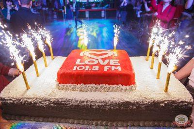 День рождения Love Радио, 1 декабря 2018 - Ресторан «Максимилианс» Красноярск - 33
