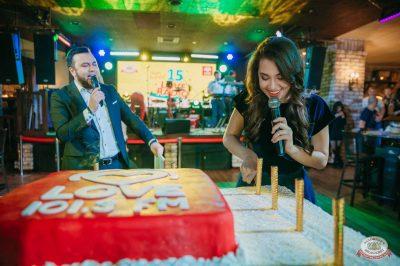День рождения Love Радио, 1 декабря 2018 - Ресторан «Максимилианс» Красноярск - 34