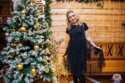 Linda, 6 декабря 2018 - Ресторан «Максимилианс» Красноярск - 19