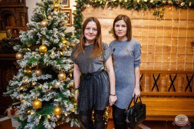 Linda, 6 декабря 2018 - Ресторан «Максимилианс» Красноярск - 20