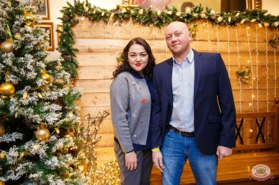Linda, 6 декабря 2018 - Ресторан «Максимилианс» Красноярск - 21