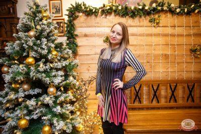 Linda, 6 декабря 2018 - Ресторан «Максимилианс» Красноярск - 22