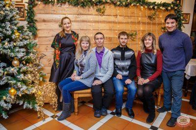 Linda, 6 декабря 2018 - Ресторан «Максимилианс» Красноярск - 28
