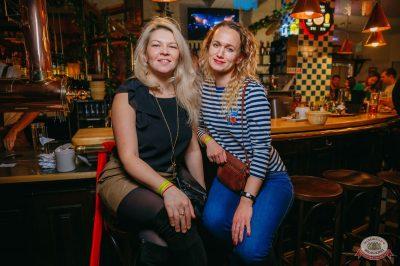 Linda, 6 декабря 2018 - Ресторан «Максимилианс» Красноярск - 32