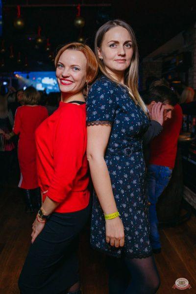 Linda, 6 декабря 2018 - Ресторан «Максимилианс» Красноярск - 33