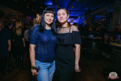 Linda, 6 декабря 2018 - Ресторан «Максимилианс» Красноярск - 34