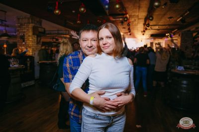 Linda, 6 декабря 2018 - Ресторан «Максимилианс» Красноярск - 39