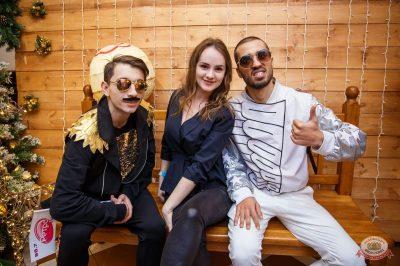 «Вечеринка Ретро FM», 14 декабря 2018 - Ресторан «Максимилианс» Красноярск - 1