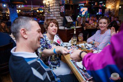 «Вечеринка Ретро FM», 14 декабря 2018 - Ресторан «Максимилианс» Красноярск - 10