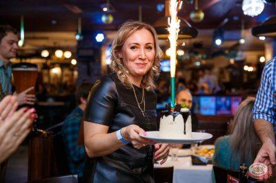 «Вечеринка Ретро FM», 14 декабря 2018 - Ресторан «Максимилианс» Красноярск - 11