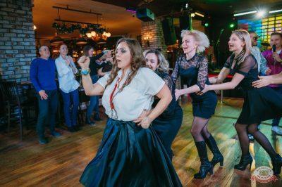 «Вечеринка Ретро FM», 14 декабря 2018 - Ресторан «Максимилианс» Красноярск - 17