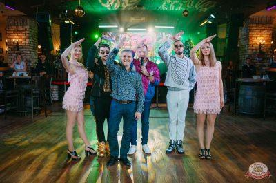 «Вечеринка Ретро FM», 14 декабря 2018 - Ресторан «Максимилианс» Красноярск - 19