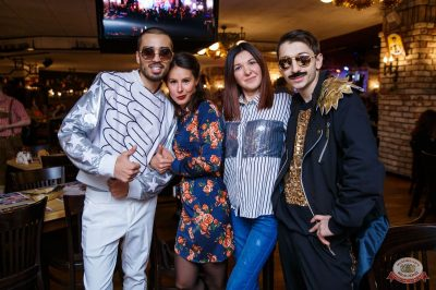 «Вечеринка Ретро FM», 14 декабря 2018 - Ресторан «Максимилианс» Красноярск - 23