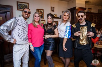 «Вечеринка Ретро FM», 14 декабря 2018 - Ресторан «Максимилианс» Красноярск - 24