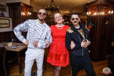 «Вечеринка Ретро FM», 14 декабря 2018 - Ресторан «Максимилианс» Красноярск - 25