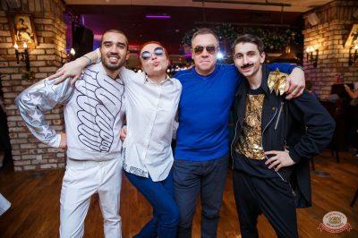 «Вечеринка Ретро FM», 14 декабря 2018 - Ресторан «Максимилианс» Красноярск - 27