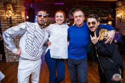 «Вечеринка Ретро FM», 14 декабря 2018 - Ресторан «Максимилианс» Красноярск - 28