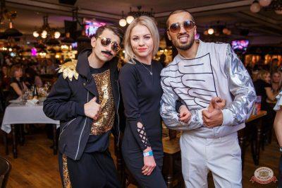 «Вечеринка Ретро FM», 14 декабря 2018 - Ресторан «Максимилианс» Красноярск - 29