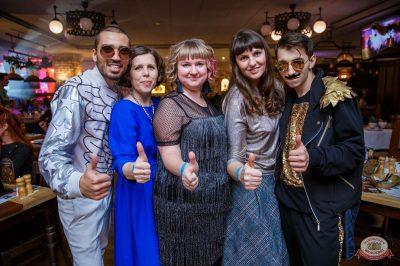 «Вечеринка Ретро FM», 14 декабря 2018 - Ресторан «Максимилианс» Красноярск - 33