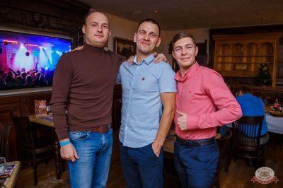 «Вечеринка Ретро FM», 14 декабря 2018 - Ресторан «Максимилианс» Красноярск - 38